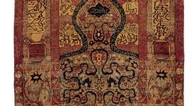 Kaschan antik, Persien